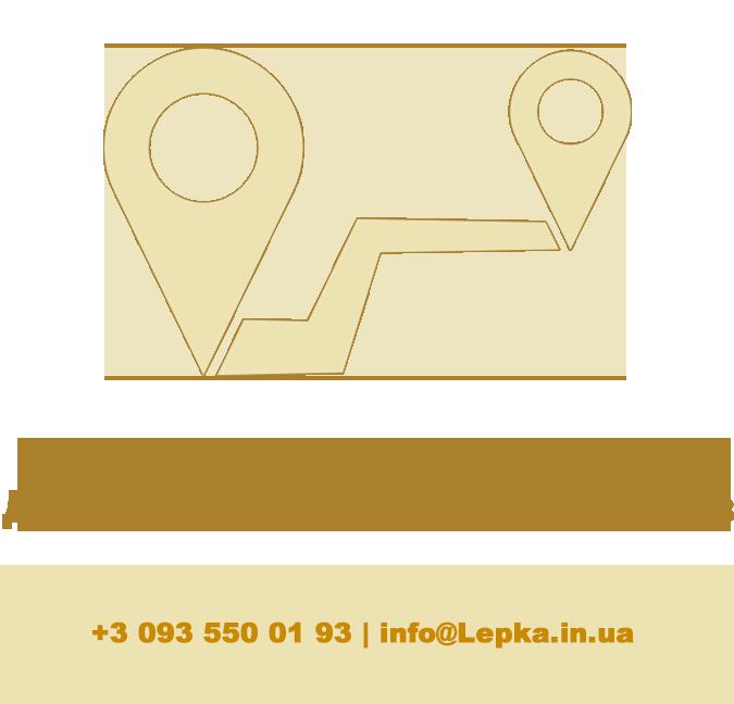 Грузоперевозки. Доставка груза в Одессе